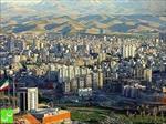 پاورپوینت-آسیب-شناسی-شهری-با-تاکید-بر-چالشهای-بافت-های-ناکارآمد-شهری