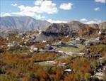 پاورپوینت-روستای-افجه-در-شهرستان-شمیرانات