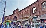 پاورپوینت-بازار-تاریخی-ارومیه-(29-اسلاید)