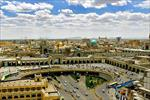 پاورپوینت-آینده-پژوهی-در-شهرهای-اسلامی-(17-اسلاید)
