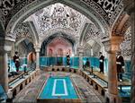 پاورپوینت-حمام-های-تاریخی-ایران