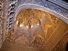 پاورپوینت-تزئینات-وابسته-به-معماری-ایران