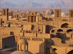 پاورپوینت-بررسی-اقلیم-شهر-یزد